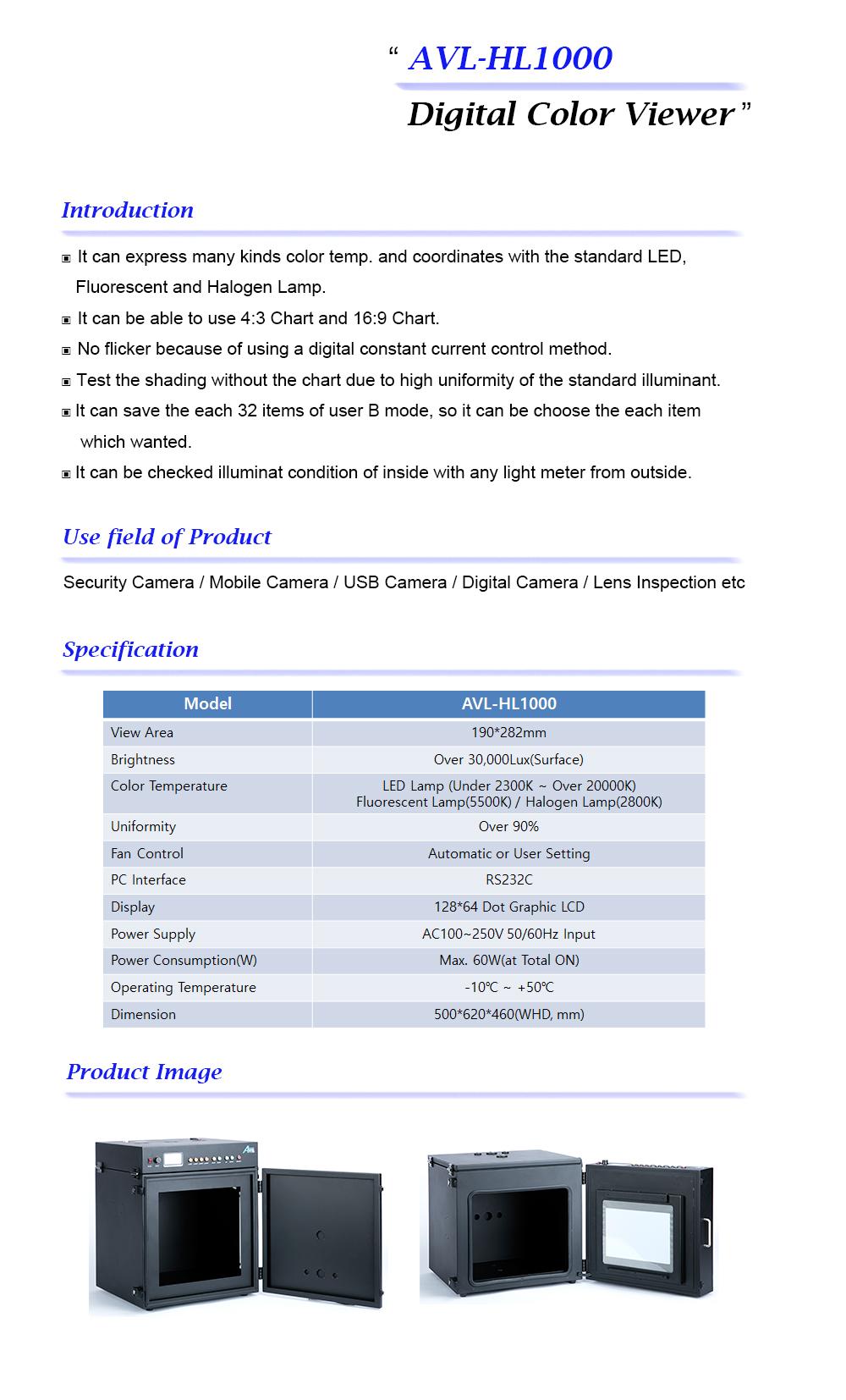 HL1000 제품 설명_eng.jpg