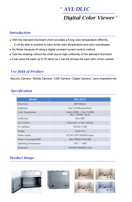 DL1C 제품 설명_eng.jpg
