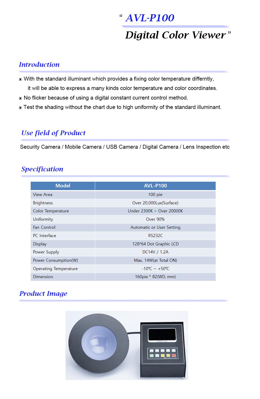 P100 제품 설명_eng.jpg
